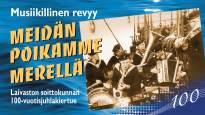 Laivaston soittokunta - Meidän poikamme merellä