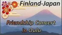 Friendship Concert in Oulu
