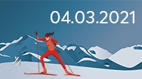FIS Nordic World Ski Championships 2021 - Cross Country 04.03.