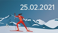 FIS Nordic World Ski Championships 2021 - Cross Country 25.02.