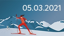 FIS Nordic World Ski Championships 2021 - Cross Country 05.03.